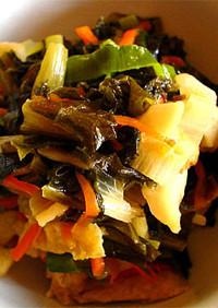 野沢菜漬の炒り煮
