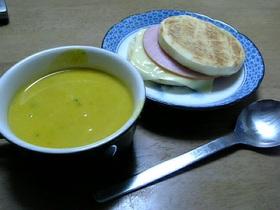 かぼちゃぼちゃスープ