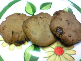 ***豆乳&チョコチップクッキー***