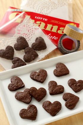 米粉と板チョコレートで♡焼きチョコ