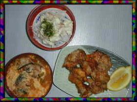 鶏のから揚げ・大根サラダ・キムチスープ