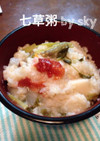 我が家の自称〜七草粥(炊飯器)