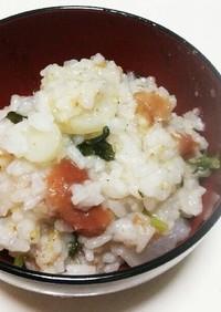 七草粥の簡単アレンジレシピ♪