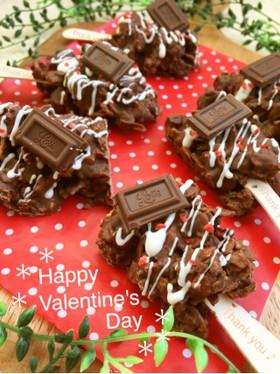 バレンタイン♡3つの食感♪簡単チョコバー