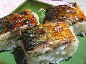 おウチ de 焼き鯖押し寿司