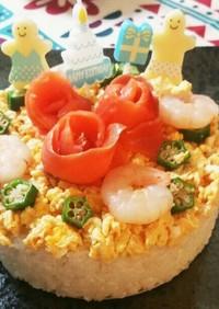 お寿司ケーキ♡バラ♡簡単♡お祝い