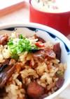 照りっと美味しい✾炊き込みご飯✾かしわ飯