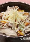 根菜で身体ポカポカ♡あんかけ丼