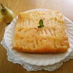 ラフランスのアップサイドダウンケーキ