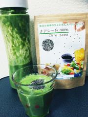 【グリーンスムージー】キウイ&小松菜の写真