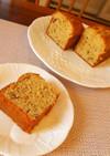完熟バナナと胡桃のパウンドケーキ♡