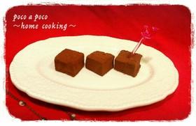 切り餅と板チョコで簡単♪生チョコ餅