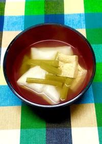 鏡開き 飛騨高山の雑煮(冷凍豆腐とふき)