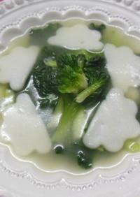 簡単朝食☆タアサイ(如月菜)お餅のスープ