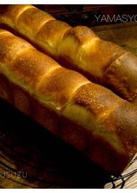 自家製酵母パン*ぽこぽこ山食*