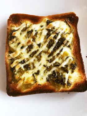 明太子高菜チーズトースト