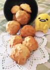 ♡簡単バニラドロップクッキー♡