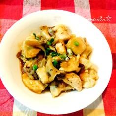 鶏胸肉と舞茸のバルサミコ酢健康炒め☆