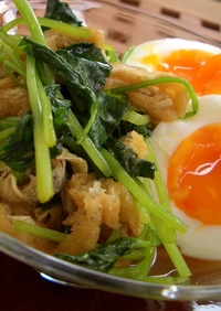 三つ葉とお揚げと半熟卵の小鉢