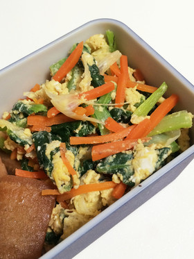 野菜の卵炒め