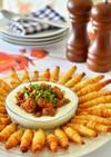 トルコ家庭料理☆カリカリ繭ミニスティック