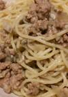 豚ひき肉の和風味噌クリームパスタ