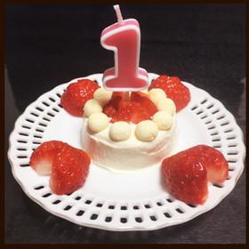 一歳バースデーケーキ 乳製品・卵白NG用