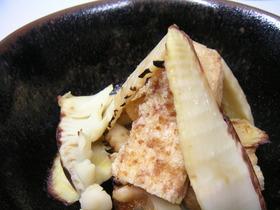 たけのこと揚げのあぶり焼き 生姜醤油