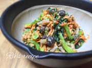 小松菜の胡麻味噌マヨ和え♡お弁当にも♡の写真
