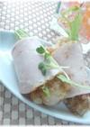 ノンメタポークロースハムde和洋折衷餅