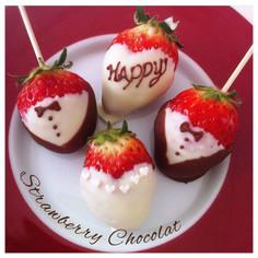 バレンタインに簡単可愛いいちごチョコ*