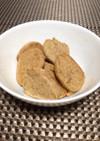 アーモンドバターのクッキー♪