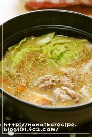酒粕入り♡味噌ごま鍋の写真