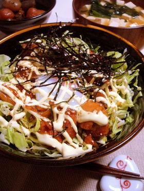 ロコモコ風✼照りたま丼
