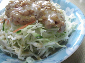 もっと食べたい 納豆サラダ