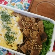 簡単❤豚丼お弁当