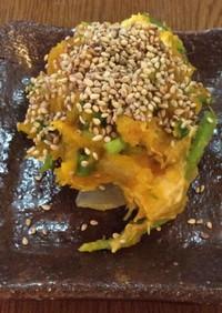 南瓜とクリームチーズのサラダ