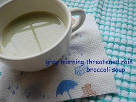 ブロッコリーの朝スープ