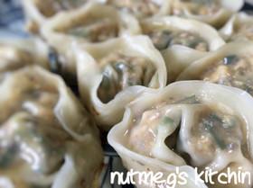 【丸い】韓国風の餃子の包み方