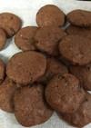 アーモンドバターチョコココアクッキー