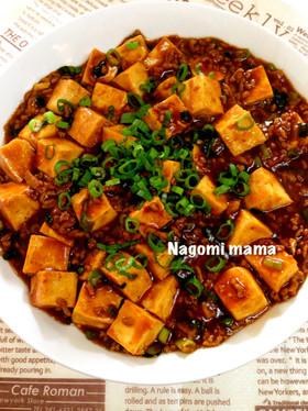 子供も食べられる❤︎超時短❤︎麻婆豆腐