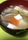 具沢山☆中華スープ風