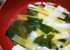 逆転☆長葱のお味噌汁
