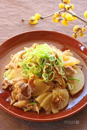 節約&ボリューム満点✿豚肉と大根の炒め煮