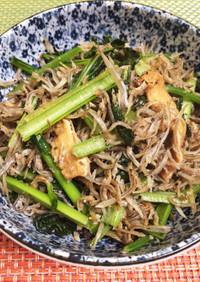 簡単5分☆小松菜としらすのごま油炒め