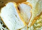 【HB】米粉のパン。