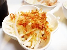 超簡単★大量消費も♫ 大根と長芋のサラダ