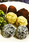 糖質制限◆ココアで生チョコ風トリュフ5種