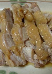 栗原さんちの鶏肉のしょうゆ蒸し