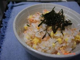 鮭と炒りタマゴのまぜご飯♪